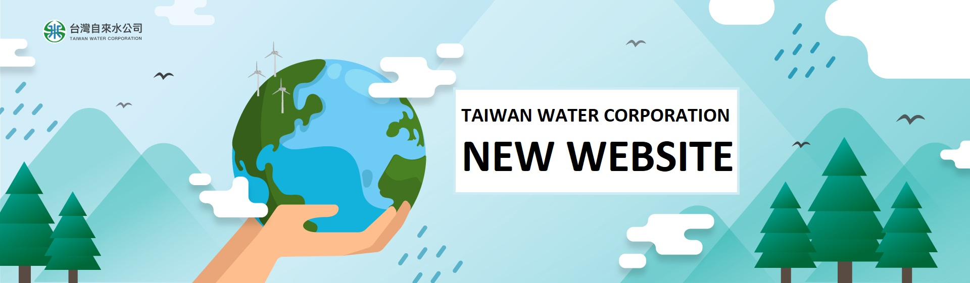 TAIWAN WATER CORPORATION ENGLISH WEB-banner.jpg